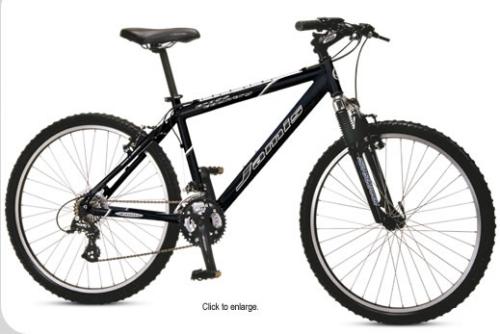 my bike история, не лишенная печали